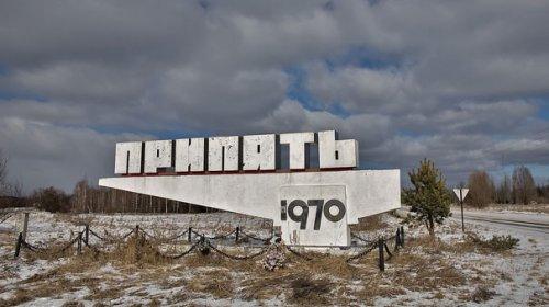 2 - Černobiljska katastrofa - Pripjat, Avetinjski grad (V deo)