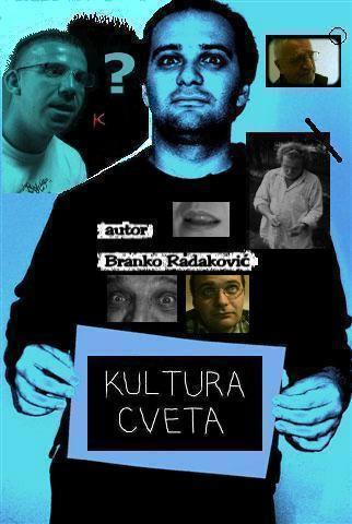 2 - Branko Radaković: Film kao trag koji ostaje