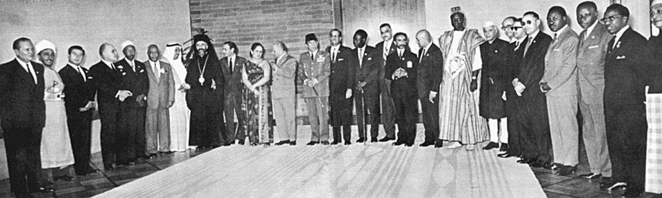 Beogradska konferencija nesvrstanih zemalja 1961. godine