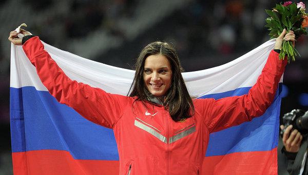 Jelena Isinbajeva: Kraljica visina