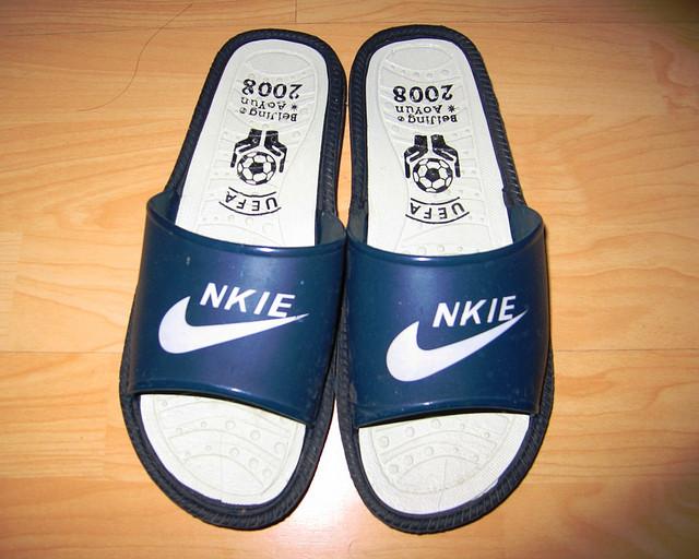 Nike - Nkie