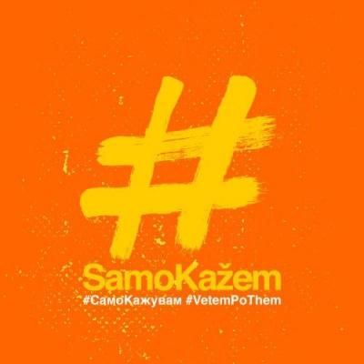 #SamoKažem (2013)