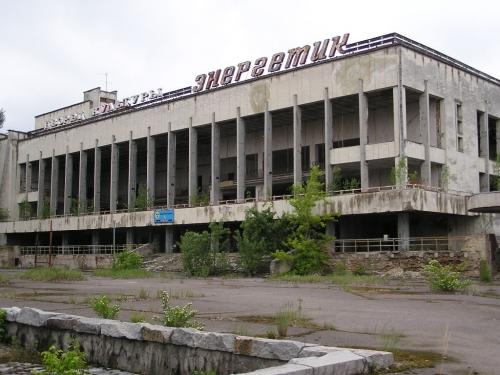 3 - Černobiljska katastrofa - Pripjat, Avetinjski grad (V deo)