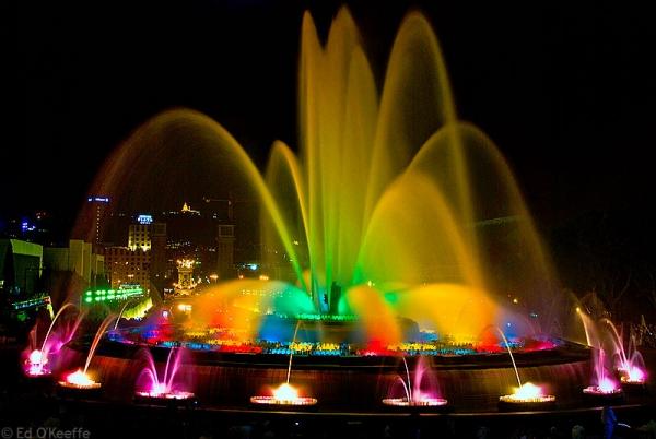 Magična fontana