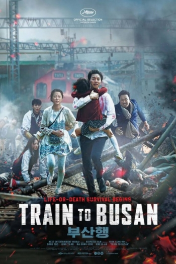 Busanhaeng poster