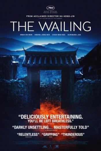 Gokseong poster