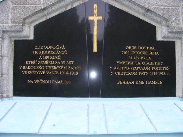 2 Srpsko vojničko groblje - Jindrihovice