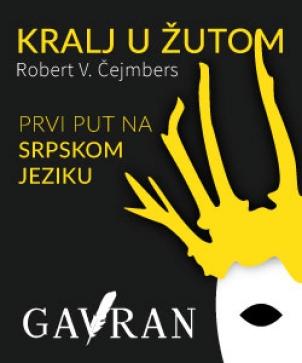 Gavran - Kralj u žutom