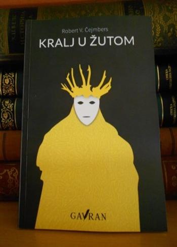 """Poklanjamo """"Kralja u žutom"""""""