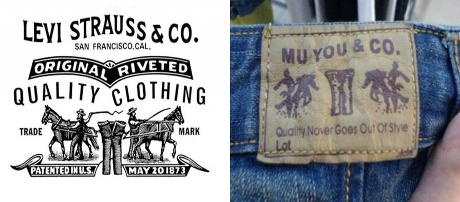 Levi's - Mu You Co.