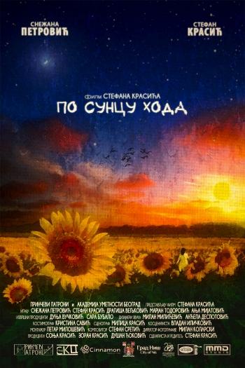 Po suncu hoda (2016)