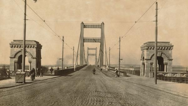 Most kralja Aleksandra 3