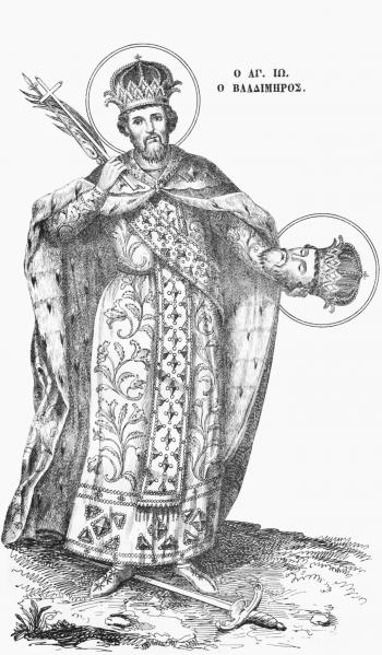 saint_jovan_vladimir_acolouthia