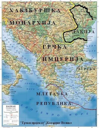 "1 ""Grčki projekat"" Katarine Velike"