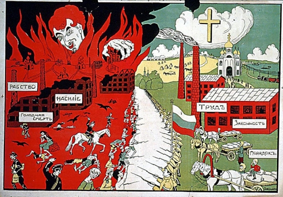 Anti-boljševička propaganda
