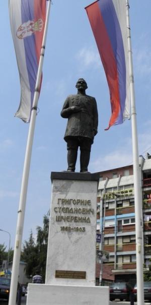 Obnovljeni spomenik Ščerbini u centru severnog delа Kosovske Mitrovice