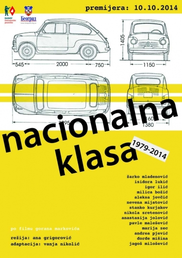 1 Nacionalna klasa