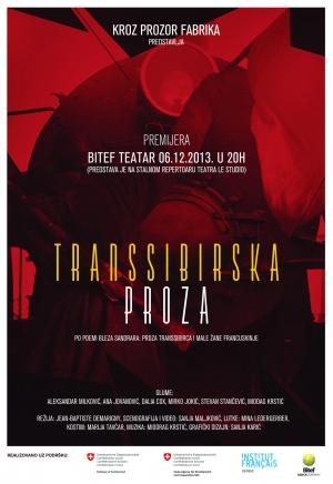 1 Transsibirska proza