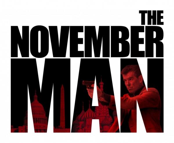 """1 """"Novembarski čovek"""" (2014)"""