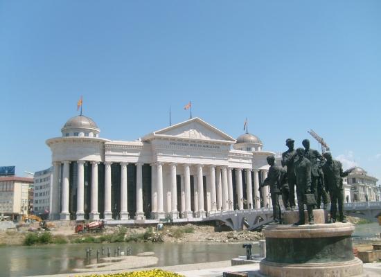 Arheološki muzej, Skoplje